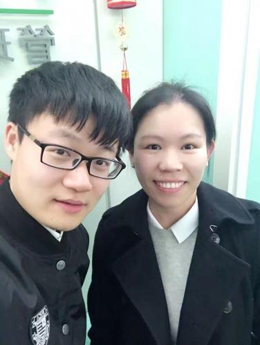 with Ning Liu