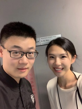 with Yue Pang