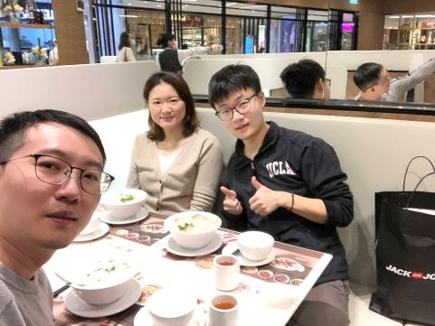WeChat Image_20201126232454